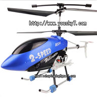 G.T.MODEL HELICOPTER GT QS8004 rc helicopter QS 8004 Spare parts