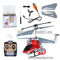 G.T.MODEL HELICOPTER GT QS8007 rc helicopter and QS 8007 Spare parts