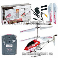 G.T.MODEL HELICOPTER QS GT811 rc helicopter and GT 811 Spare parts List