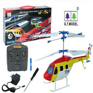 G.T.MODEL HELICOPTER QS GT9004 rc helicopter and GT 9004 Spare parts List