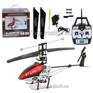 G.T.MODEL HELICOPTER QS GT9016 rc helicopter and GT 9016 Spare parts List