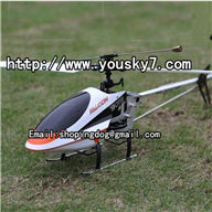G.T.MODEL HELICOPTER QS GT9019 rc helicopter and GT 9019 Spare parts List