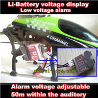 Lower voltage alarm for the FX078 FX059 FX037 li-battery to ensure timely return(unofficial) Feilun toys FX078 rc helicopter Spare parts