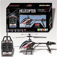 Feilun toys FX059 rc helicopter model and parts FX 059 helikopter Accessories