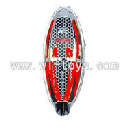 SYMA-X4-parts-01 Window Hood-Red SYMA X4 Quadrocopter SYMARC X4 TOYS model and Syma X4 rc helicopter parts