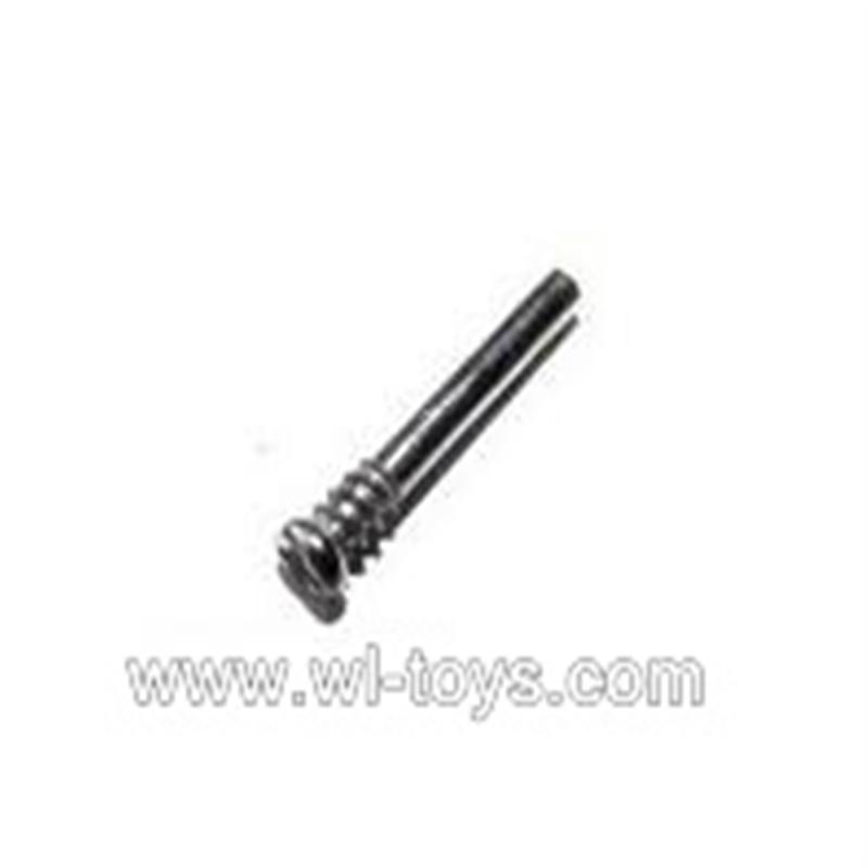 SYMA-F4-parts-12 Pin for the Balance bar SYMA F4 rc helicopter Spare parts SYMA TOYS model F4 helikopter Accessories