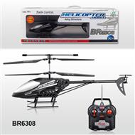 Borong BR6308 RC Helicopter and Parts BR 6308 toys model helikopter Accessories