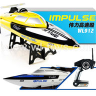 WLtoys WL912 rc Boat,WL toys WL912 Model(Motor with water cooling system)and WL 912 parts list