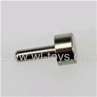 WL912-boat-parts-3 Copper nails for touch water WLtoys WL912 rc Boat,WL toys WL912 Model WL 912 parts