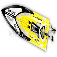 WL912-boat-parts-21 BNF(Only boat,no battery,no charger,no Transmitter)-Yellow WLtoys WL912 rc Boat,WL toys WL912 Model WL 912 parts