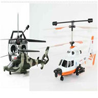 Double horse 9059 RC helicopter,shuangma 9059 toys model and DH 9059 parts