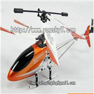 Double horse 9098 RC helicopter,shuangma 9098 toys model and DH 9098 parts