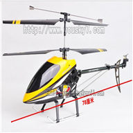 Double horse 9101 RC helicopter,shuangma 9101 toys model and DH 9101 parts
