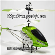 Double horse 9102 RC helicopter,shuangma 9102 toys model and DH 9102 parts