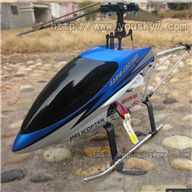 Double horse 9104 RC helicopter,shuangma 9104 toys model and DH 9104 parts