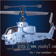 Double horse 9113 RC helicopter,shuangma 9113 toys model and DH 9113 parts