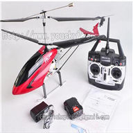 Double horse 9115 RC helicopter,shuangma 9115 toys model and DH 9115 parts