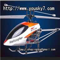 Double horse 9116 RC helicopter,shuangma 9116 toys model and DH 9116 parts