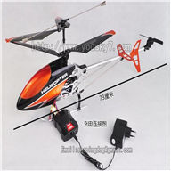 Double horse 9118 RC helicopter,shuangma 9118 toys model and DH 9118 parts