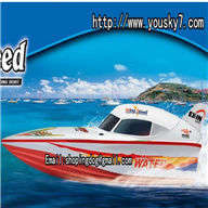 Double Horse 7000 rc boat,shuangma 7000 boat parts DH 7000 model-Boat-all
