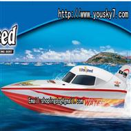 Double Horse 7001 rc boat,shuangma 7001 boat parts DH 7001 model-Boat-all