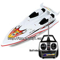 Double Horse 7008 rc boat,shuangma 7008 boat parts DH 7008 model-Boat-all