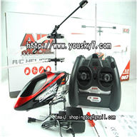 CX Model CX 007S RC Helicopter and 007S Parts List,CX007S toys Model helikopter Accessories