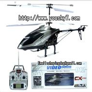 CX Model CX 012 RC Helicopter and 012 Parts List,CX012 toys Model helikopter Accessories
