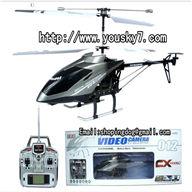 CX Model CX 012V RC Helicopter and 012V Parts List,CX012V toys Model helikopter