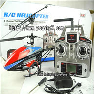 CX Model CX 058 RC Helicopter and 058 Parts List,CX058 toys Model helikopter Accessories