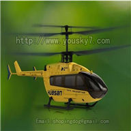 Hubsan H205 RC helicopter and parts Hubsan H205B toys model helikopter Accessories