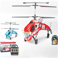 Koome K020 RC helicopter and parts,Koome model K-020 toys helikopter