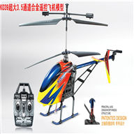 Koome K039 RC helicopter and parts,Koome model K-039 toys helikopter