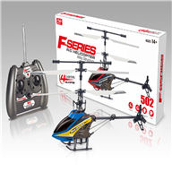 F-Series Mingji 502 rc helicopter,Mingji toys model 502 helicopter parts