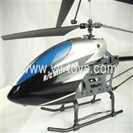 Mingji 801 rc helicopter,Mingji toys model 801 helicopter parts list