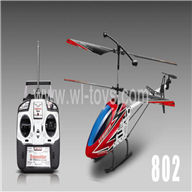 Mingji 802 rc helicopter,Mingji toys model 802 helicopter parts list