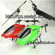 Mingji 507 rc helicopter,Mingji toys model 507 helicopter parts list