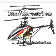 Mingji 601 rc helicopter,Mingji toys model 601 helicopter parts list