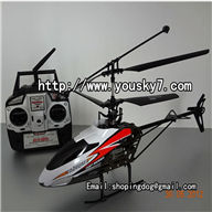Mingji 603 rc helicopter,Mingji toys model 603 helicopter parts list