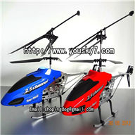 Mingji 604 rc helicopter,Mingji toys model 604 helicopter parts list