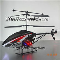 Mingji 604-Wifi helicopter,Mingji 604-W rc helicopter and Mingji 604-W model parts