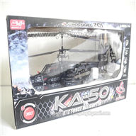 Mingji 702 rc helicopter,Mingji toys model 702 helicopter parts list