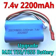 mjx T55 parts Battery 7.4v 2200mah 15C,MJX T655 T55 RC Helicopter Spare Parts