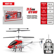 HTX Model toys H227-22 RC Helicopter and H227-22 Parts List