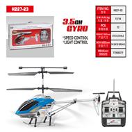 HTX Model toys H237-23 RC Helicopter and H237-23 Parts