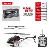 HTX Model toys H247-24 RC Helicopter and H247-24 Parts List
