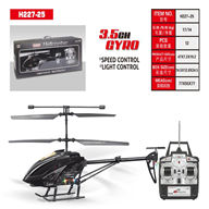 HTX Model toys H227-25 RC Helicopter and H227-25 Parts List
