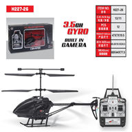 HTX Model toys H227-26 RC Helicopter and H227-26 Parts List