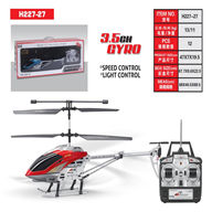HTX Model toys H227-29 RC Helicopter and H227-29 Parts List