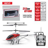 HTX Model toys H227-50 RC Helicopter and H227-50 Parts List